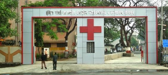 Indira Gandhi Medical College and Hospital, Nagpur Image