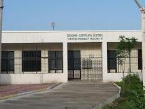 Government Ayurvedic College, Junagadh Image