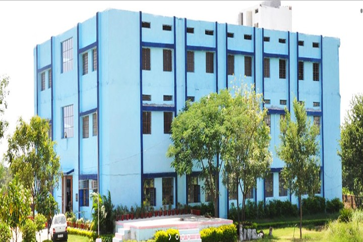 Sharda Devi Degree College, Jhansi