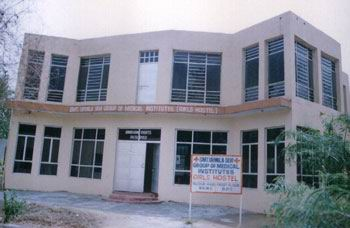 Smt. Urmila Devi Ayurvedic College of Medical Sciences and Hospital Image