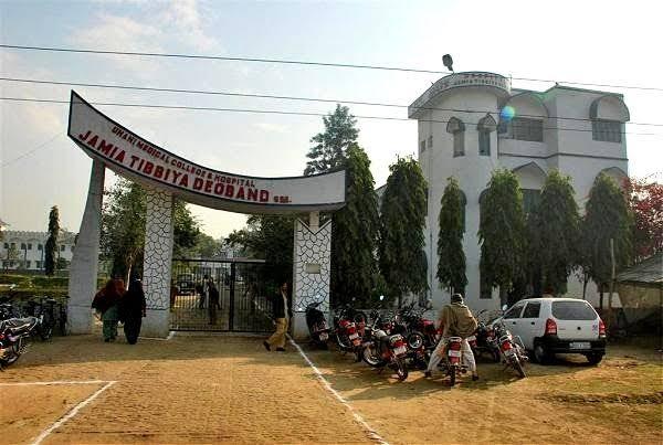 Jamia Tibbiya Deoband Image