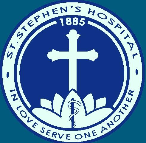 College Of Nursing, St Stephen'S Hospital, Delhi