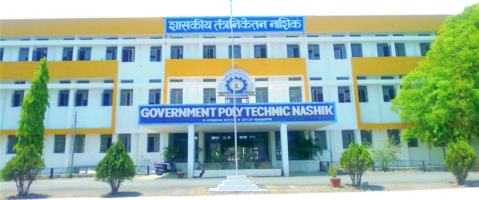 GOVERNMENT POLYTECHNIC, Nashik