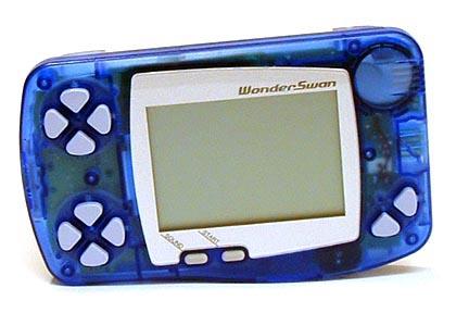 Bandai Wonder Swan Emulator