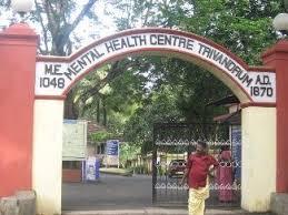 Mental Health Centre Image