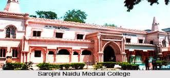 Sarojini Naidu Medical College, Agra Image