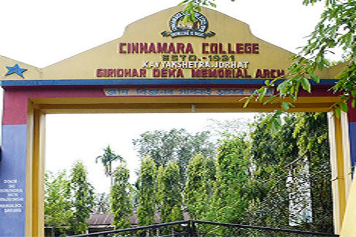 Cinnamara College, Jorhat
