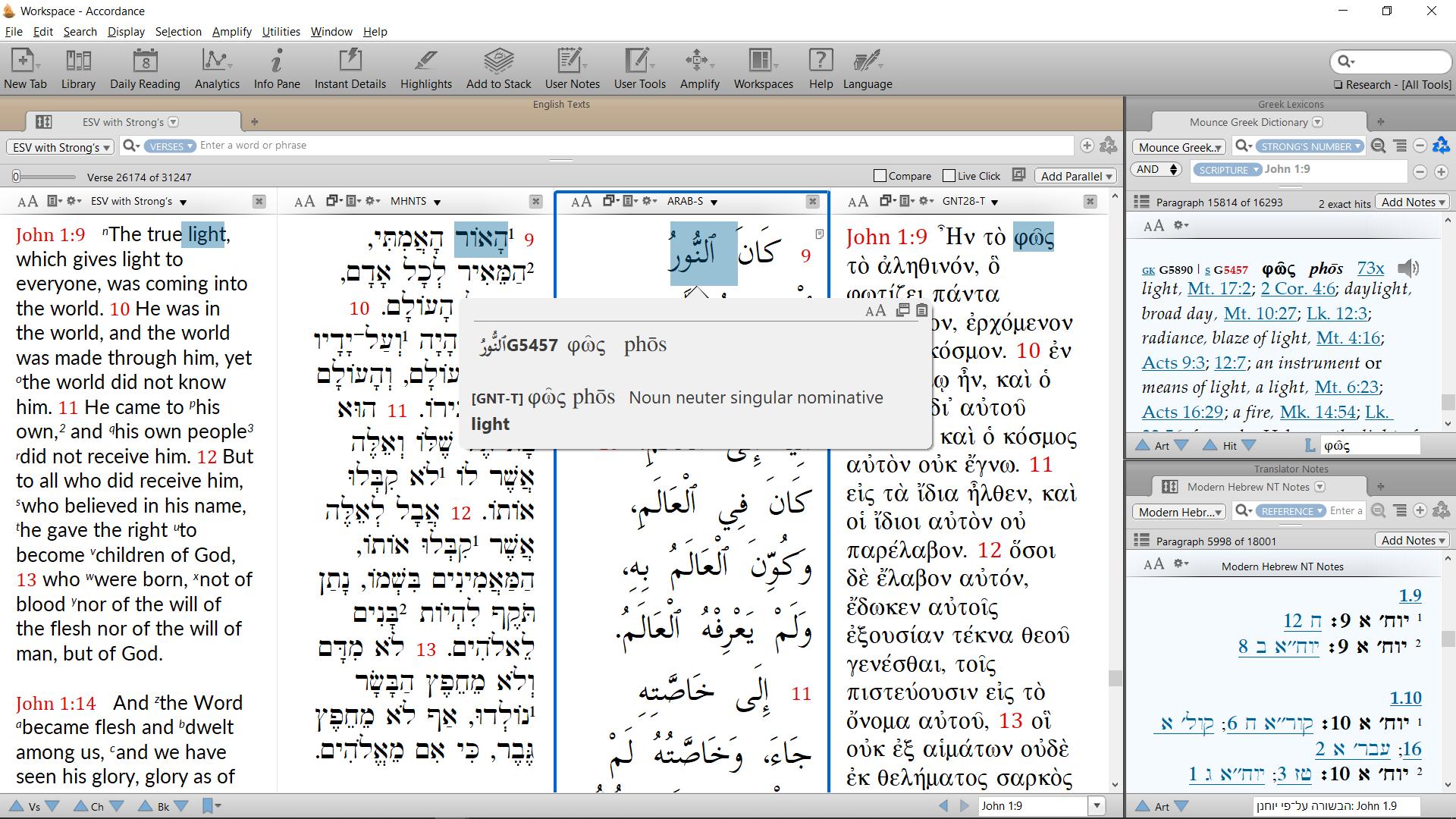 MHNT-Arabic.png?dl=1