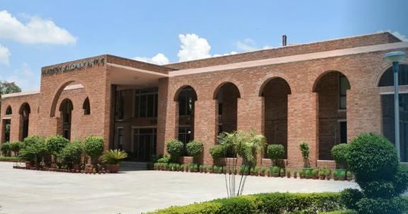 Management Development Institute, Gurugram Image