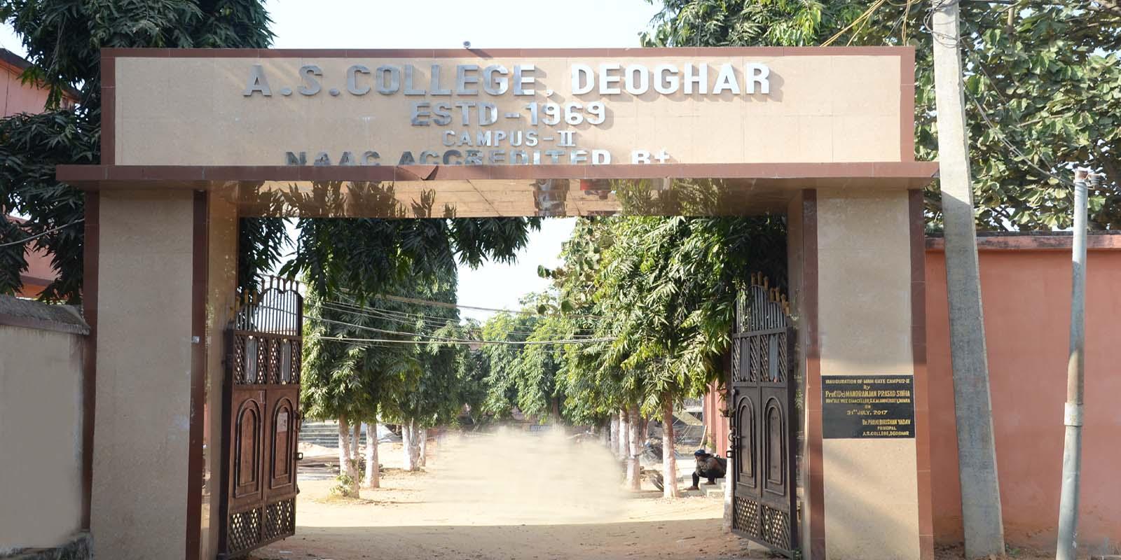 A.S. College, Deoghar