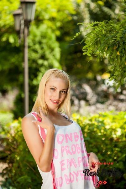 Photo gallery №4 Ukrainian lady Natalia
