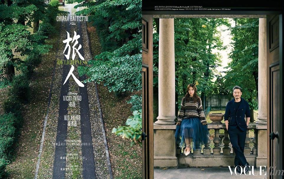[Phim ngắn VogueFilm] LỮ NHÂN - Diễn viên: Triệu Vy & Ngô Tú Ba (VietSub)