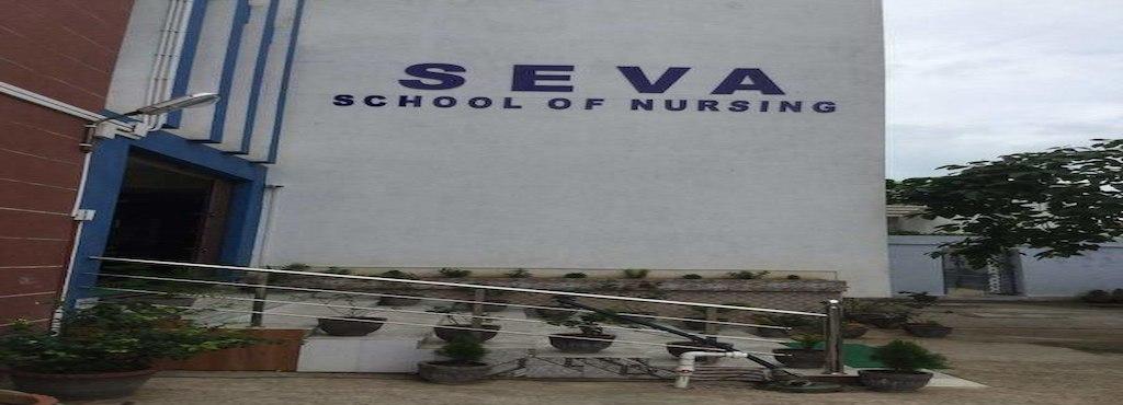 Seva School Of Nursing Image