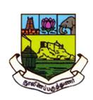 Periyar E.V.R. College (Autonomous), Tiruchirappalli