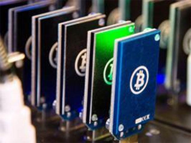 Bitcoin Program Code