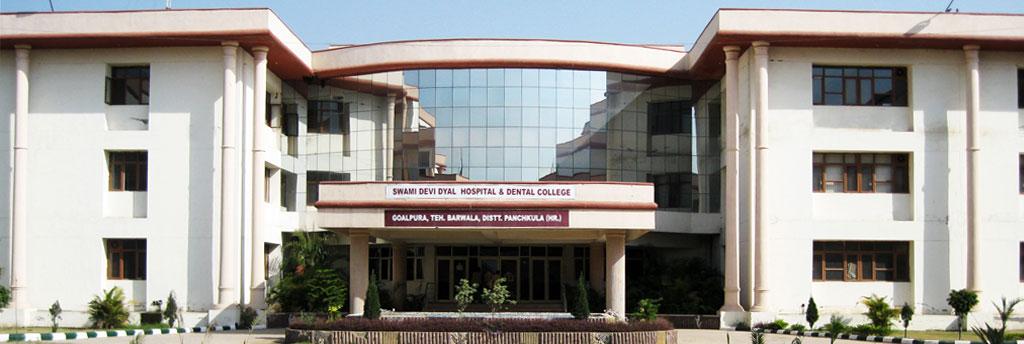 Swami Devi Dyal Hospital and Dental College Image