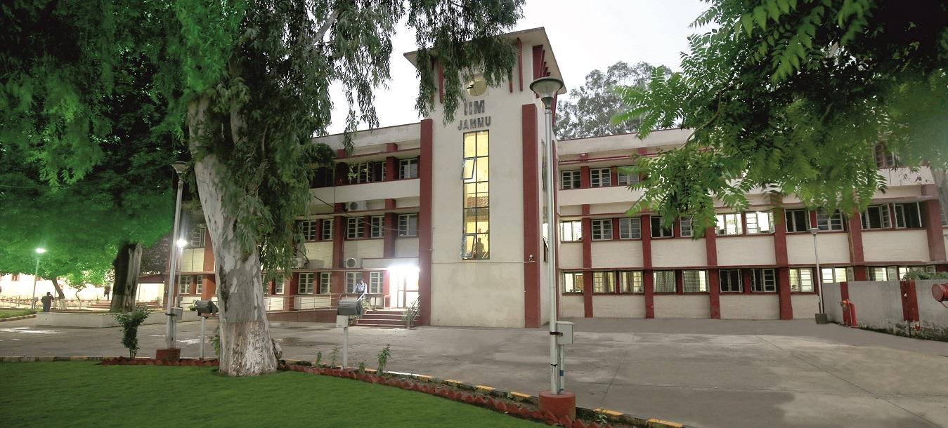 Indian Institute of Management (IIM), Jammu Image