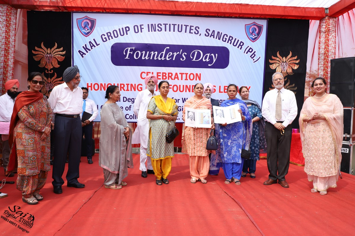 Akal Group of Technical and Management Institution, Sangrur