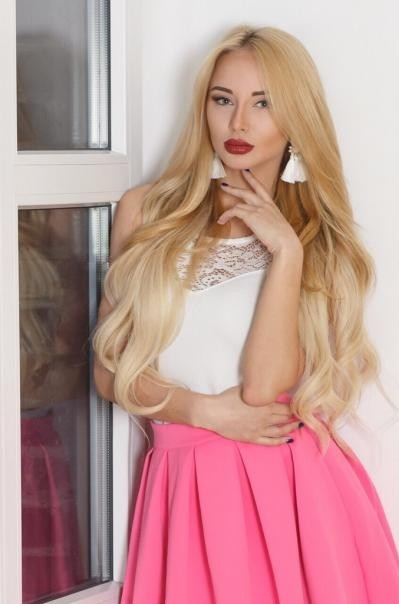 Profile photo Ukrainian bride Daria