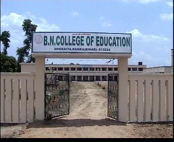 B.N College of Education, Jammu