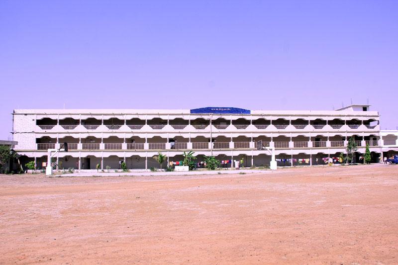 Mahatma Gandhi Institute Of Nursing, Jabalpur Image