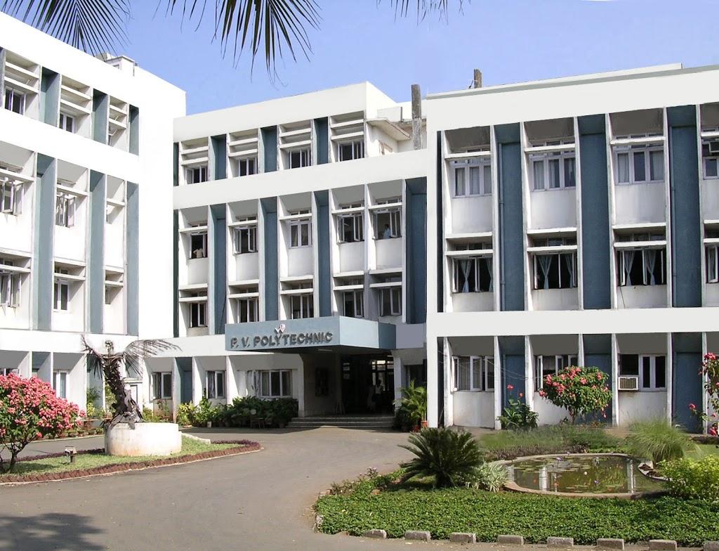 Premlila Vithaldas Polytechnic Image