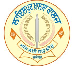 Lyallpur Khalsa College, Jalandhar