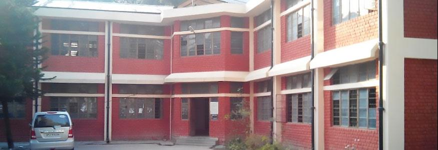Government Industrial Training Institute, Bani