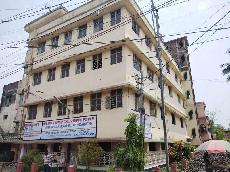 Bara Andulia Primary Teachers Training Institute, Nadia