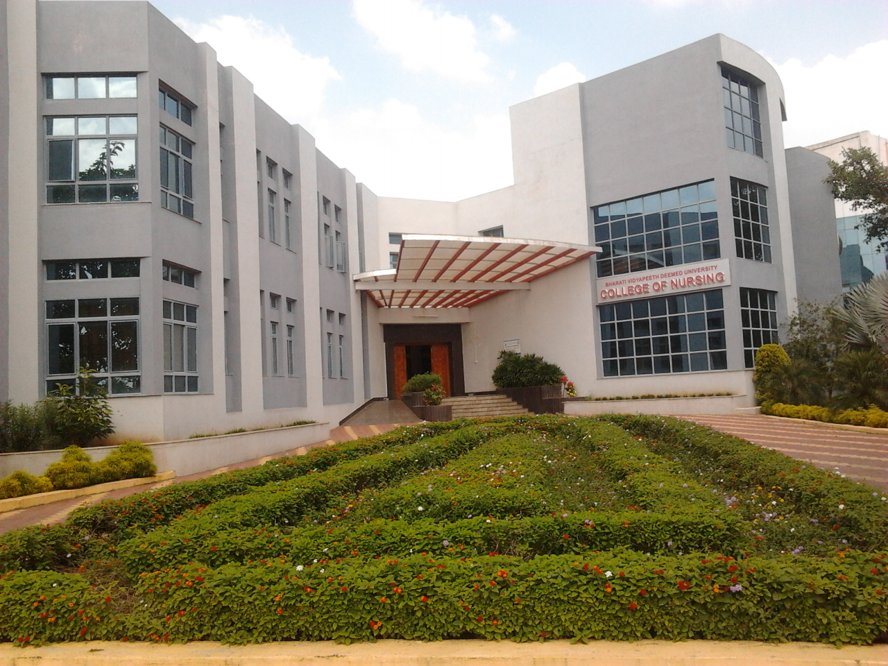 Bharati Vidyapeeth (Deemed to be University), College of Nursing, Sangli