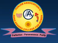 Anna Adarsh College for Women, Chennai