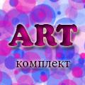 Аватарки и комплекты,созданные для участниц сайта Леди