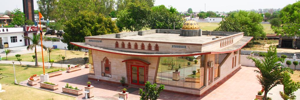 Shaheed Kartar Singh Sarabha College of Nursing, Ludhiana Image