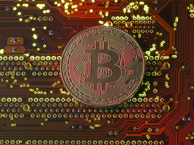 How Much Will Bitcoin Be Worth