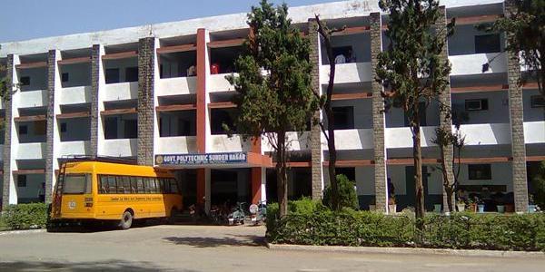 Government Polytechnic, Anantapur