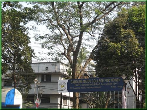 Sarojini Naidu College for Women, Kolkata Image