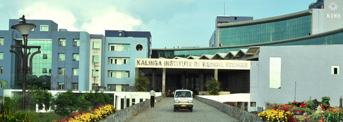 Kalinga Institute of Medical Sciences, Bhubaneswar Image