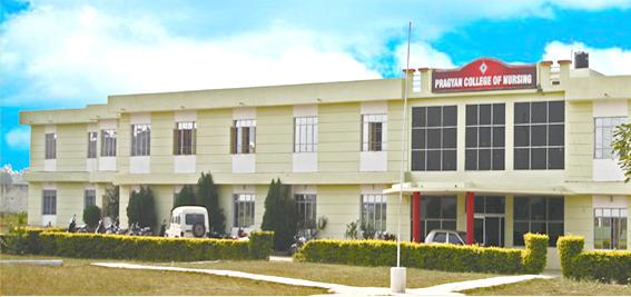 Pragyan College Of Nursing Image