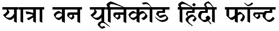 Download Yatra One Hindi Font