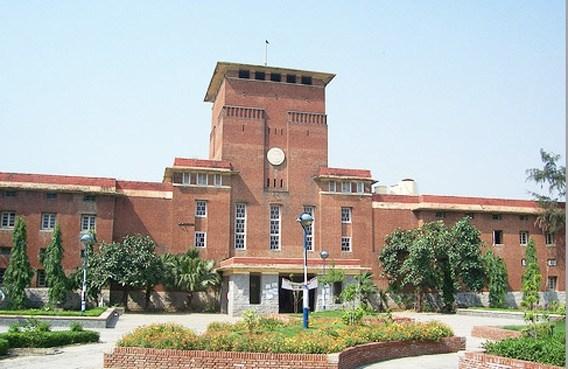 Shri Ram College of Commerce, New Delhi Image