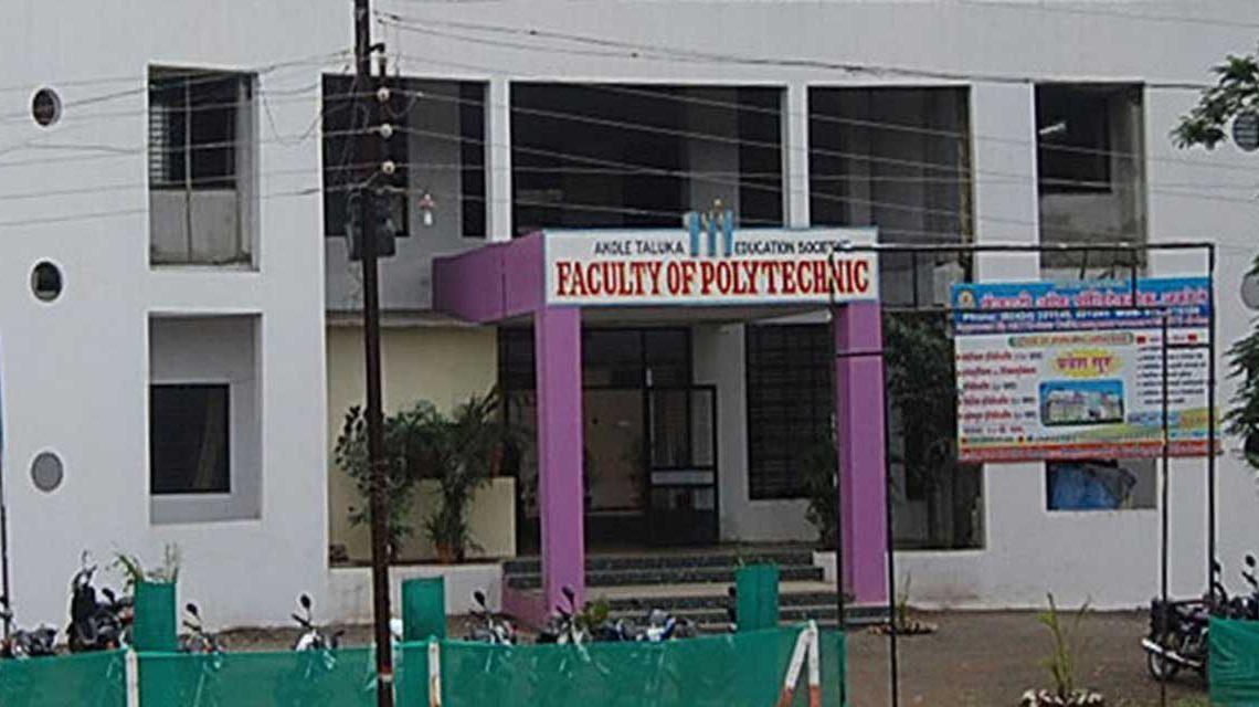 Akole Taluka Education Society's Faculty Of Polytechnic