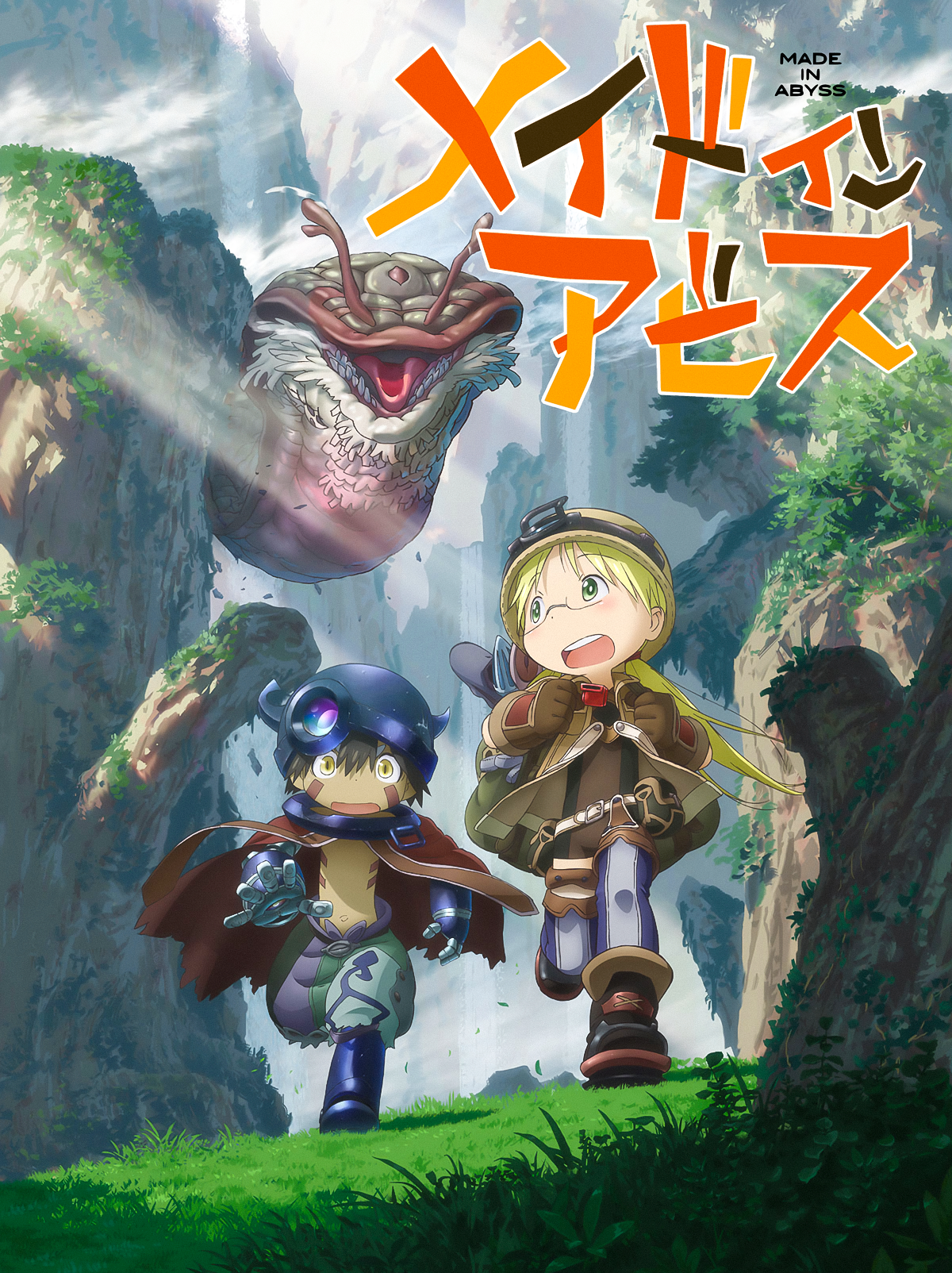 Made in Abyss | T1 | 13-13 | Dual Audio | 2017