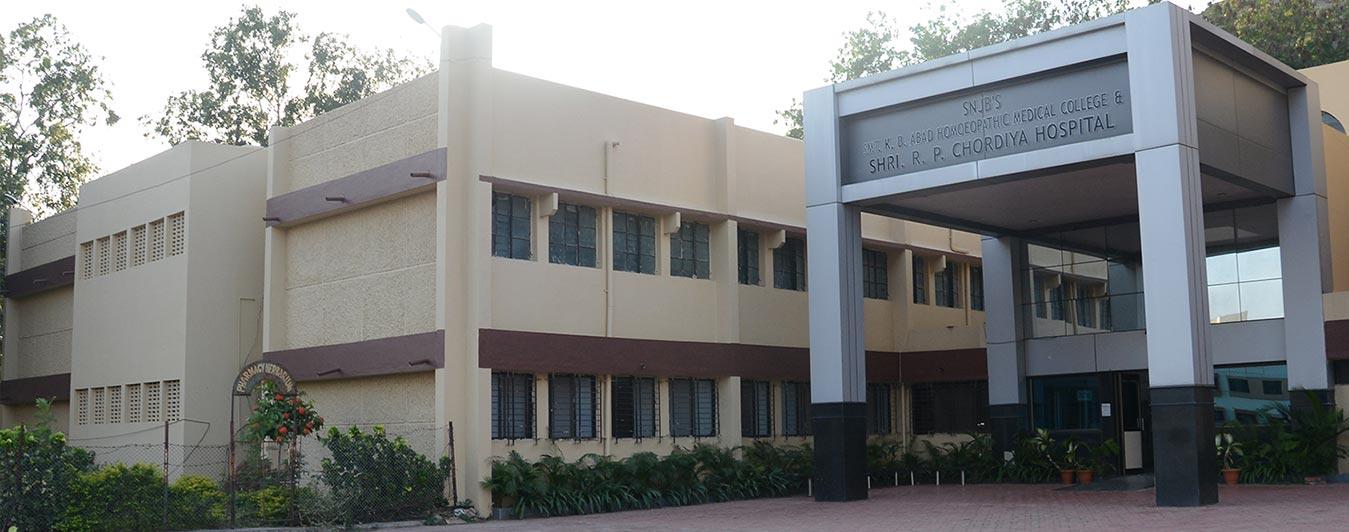 Smt.Kanchanbai Babulalji Abad Homoeopathic Medical College, Nashik Image