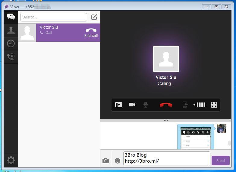 [軟件]Viber Desktop - PC上免費話音文字通訊 3