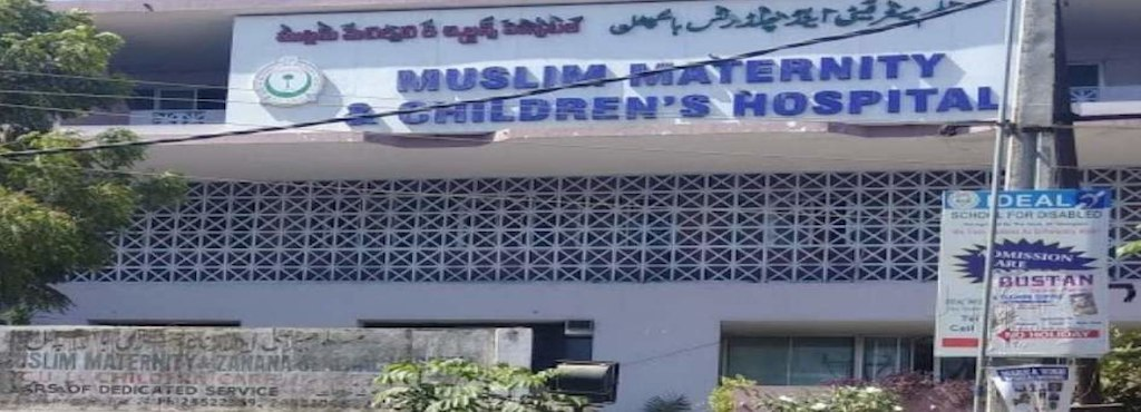 Muslim Maternity And Children`S Hospital Image