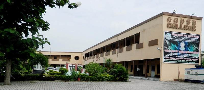 G.G.D.S.D. (Goswami Ganesh Dutt Sanatan Dharam College), Hariana Image