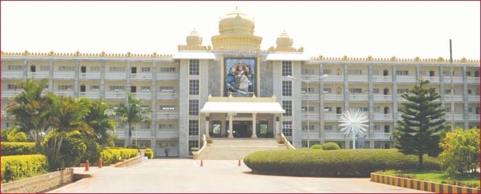 BGS School of Architecture and Planning, Bengaluru