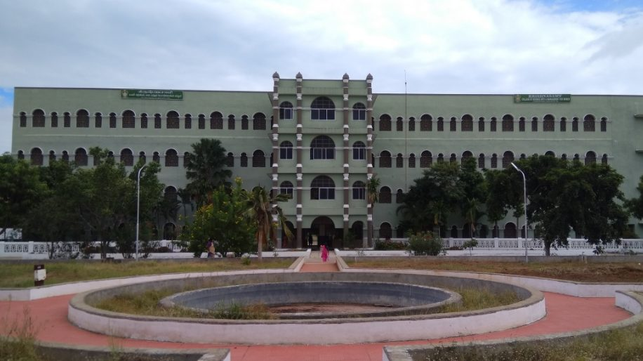 Krishnasamy College of Science, Arts and Management for Women, Cuddalore