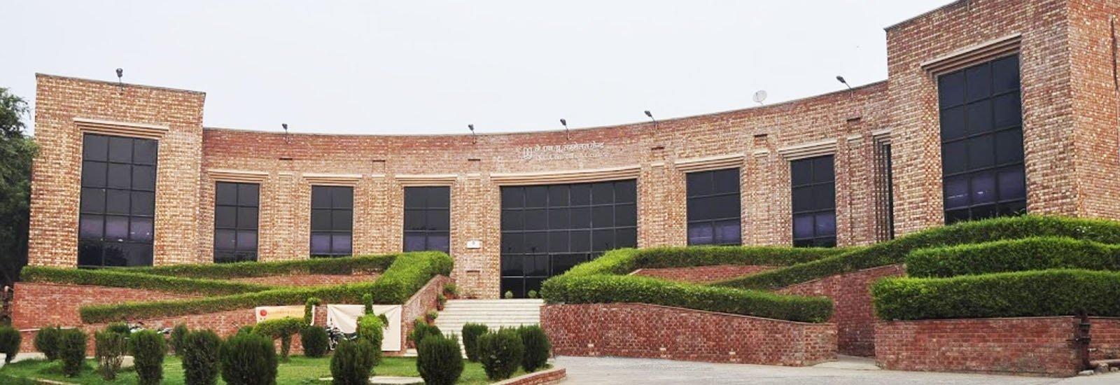 Jawaharlal Nehru University, New Delhi Image