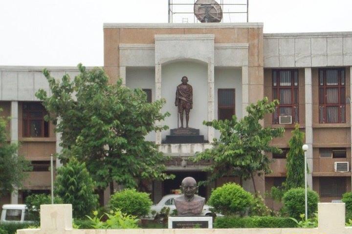 MGCGV (Mahatma Gandhi Chitrakoot Gramoday Vishwavidyalaya)